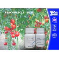 China Pale Yellow Liquid Systemic Fungicide For Roses , Pome Fruit , Stone Fruit wholesale