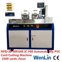 Buy cheap RFID ID  IC F08 Automatically PVC Card Cutting Machine 2500 cards /hour from wholesalers