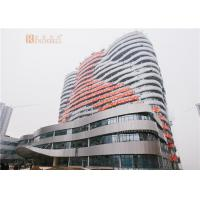 China Multicolor Aluminum Sheet for Hospital Building External Wall Decoration wholesale