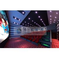 China 52 Seats 6D Cinema Equipment With 2 Person / Seat Red Motion Chairs For Technology Museum wholesale