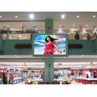 China 4K P 3mm Indoor Full Color LED Screen , SMD LED Screen 192mm × 96 mm wholesale