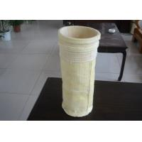 China Micron FMS Filter Cloth Needle Felt Filter 3mm Thickness for Steel Iron Plant wholesale