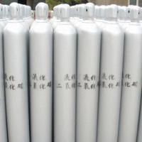 China CO2 Cylinder with 40L Capacity wholesale