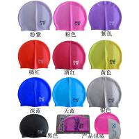 China Factory outlets 2016 new solid silicone swim cap swimming cap on sale