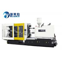 China 28.7 G / S Pvc Injection Moulding Machine For Making Bottle Preform wholesale