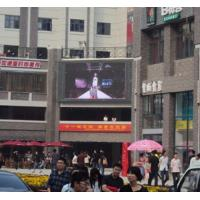 China 120° Outdoor DIP Advertising P16 LED Display , Square LED Screen CVBS wholesale