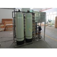 China Commercial RO Water Treatment System / Equipment 1500lph FRP Tank Filter For Hotels wholesale