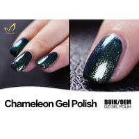 China Beautiful Color Changing Shellac Nail Polish , Gel Manicure Nail Polish No Layering wholesale
