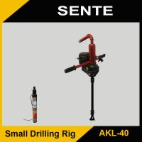 China AKL-40 portable water well drilling rig wholesale