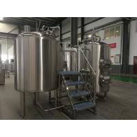 China 500 liter brewery micro brewery machine two or three vessels brewhouse system from jinan haolu Machinery Company wholesale