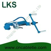 China LKA type Hand Operated Strapping Tools(light-duty) wholesale