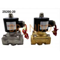 China DN20 Stainless Steel 304 Pneumatic Solenoid Water Valve 2S200-20 With Flying Leads Coils wholesale