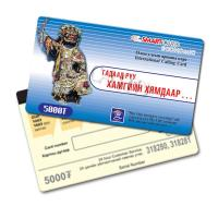 China Pre-Paid Calling Card wholesale