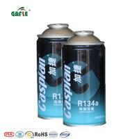China Gafle/OEM Refrigerant Gas Best Price for Genetron Refrigerant Gas R134A Small Can on sale