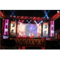Quality P31.25mm Full Color Curtain LED Screen Signs / Stage LED Display Board for sale