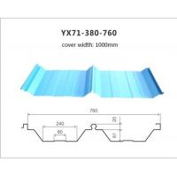 Quality Color Coated Corrugated Metal Roofing Sheets For Roofing Building Long Span 20 for sale