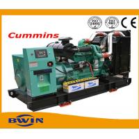China 100KW 200KW 300KW Power Genset Open type water cooled generator wholesale
