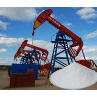China High Transparency Carboxymethyl Cellulose Sodium , Oil Drilling Chemicals CMC wholesale