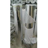 China High Quality Insulation Aluminum Foil Materials for Warmer Bags wholesale