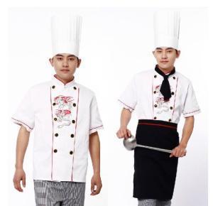 China Chef Coat (No. 1) wholesale