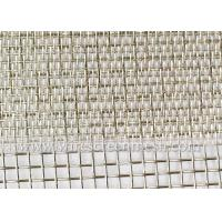 Wholesale Light Weight  Bulletproof 4 Ss Wire Mesh , High Stability Metal Plain Weave Wire Mesh  No Radiation from china suppliers