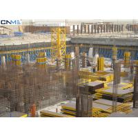China Highly Economical Column Formwork Systems OEM / ODM Available C-H20 wholesale