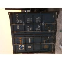 China Second Hand 20 Foot Sea Container , Empty Shipping Containers wholesale