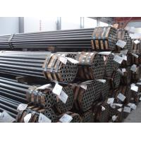 cheap Seamless steel tubes for pressure purposes technical delivery conditions non alloy steel tubes with specified room temperature properties suppliers