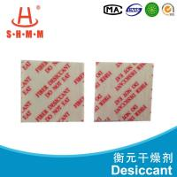 China Top Quality Super Desiccant for Clothes 100% Absorption Safe and Fast wholesale