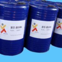 China 2-n-octyl-4-isothiazolin-3-one (oit) wholesale