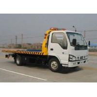 Wholesale Recovery Wrecker Tow Truck from china suppliers