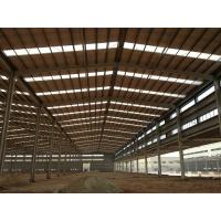 China Customized H Beam Prefabricated Building Steel Frame For Industry workshop wholesale
