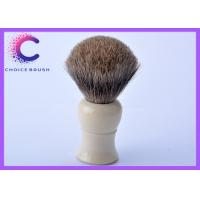 China Custom Premium grade barber shop shaving brush with white ivory color Handle wholesale