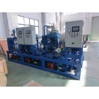 China Marine Vacuum Oil Purifier Oil Separator Unit Steam 170 - 210 ℃ Manual / Auto Discharge wholesale