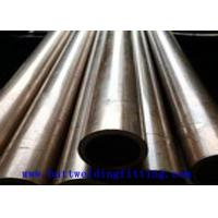 China TP2 TU2 20mm 70 / 30 Nickel Round Copper Pipe , Outer Diameter 4.76 - 104.78mm wholesale