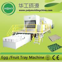 China pulp molding egg tray machine waste paper pulp molding machine wholesale