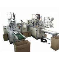 China Intelligent Fully Automatic Mask Machine With Total Count And Batch Count Function wholesale