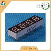 China Cheapest price selling super green mini 4 digit 7 segment display common anode wholesale