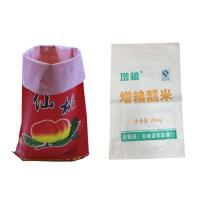 China Bopp Printed Polypropylene Packaging Bags , 25Kg PP Woven Sacks For Rice wholesale