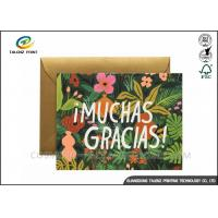 Buy cheap Handmade Festival Paper Greeting Cards Offset Printing Techniques OEM Accepted from wholesalers
