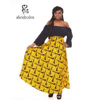 China Fashion Fork Plus Size African Print Skirts And Dresses Sets 100% Cotton wholesale