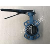 China Wafer Type rubber linging Butterfly Valve with Lever wholesale
