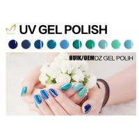 China High Gloss Wear UV LED Gel Nail Polish Non Toxic For Nail Art Evenly Pigmented wholesale