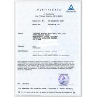 Yueqing Aultop Electrical Co., Ltd Certifications