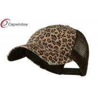 China Low Profile Canvas Leopard Printed Trucker Mesh Cap with Curved Bill wholesale