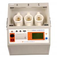 China Three Vessels Transformer Oil Testing Equipment Insulating Oil Tester ASTMD18165 on sale