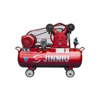 China Low Pressure Piston Air Compressor-V-0.35-8 Strict Quality Control Orders Ship Fast. Affordable Price, Friendly Service. wholesale