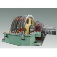 China Gear Reduction Box Inner Gears, Welded Parts for Gears Reducer on sale