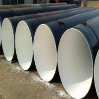 Steel water pipe with 3PE