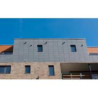 China Fluorocarbon Fireproof Decorative Fiber Cement Board Exterior Wall Long Service Life wholesale
